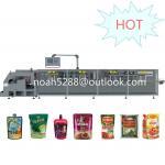 Quality EM-280DSC Plastic packaging machine for sale