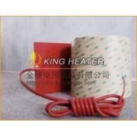 Quality silicone rubber heater strap for sale