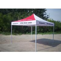 Quality Full Color Printed 3x3 Pop Up Gazebo Fireproof For Exhibition Promotion Display for sale