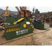 Quality Diesel Engine for Power Hydraulic Driven Alligator Shear Manual Control for sale