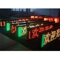 Quality GIF Animation Picture Display Programmable LED Signs Indoor RS232 1 / 4 Constant Current for sale