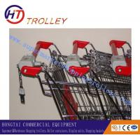 Quality Shopping Trolley Lock Spare Parts for sale