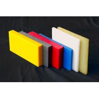 Quality Anti-uv Polyethylene UHMWPE Sheet Fabric Cutting Board Recycled for sale