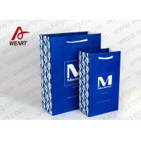 Art Paper Extra Large Christmas Gift Bags