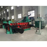 Quality High Speed Hydraulic Material And Waste Metal Baling Machine Y81F Series for sale