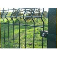 Quality Powder Coating 3d Curved Welded Wire Mesh Fence for sale