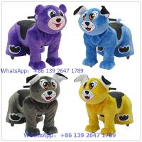 Buy Kids entertainment in the mall coin operated battery power zippy animal kids ride on horse at wholesale prices