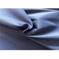 Windproof 3/1 Twill Cationic Fabric High Dyeing Rate Special Two - Tone TPU Coating