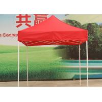 Quality 10x10 Heavy Duty Frame Ez Pop Up Tent Screen Print Fire Retardant , ISO Approved for sale