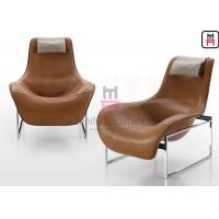 Buy cheap Frame Leather Lounge Fiberglass Dining Chair Revolving Disk Shaped Stainless from wholesalers