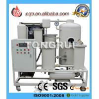 Quality ZJD Vacuum Lubricating oil Recycling,Hydraulic oil purification machine,Used Oil Cleaning for sale