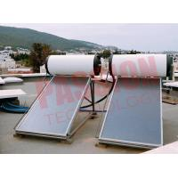 China 150L 300L Pressurized Flat Plate Solar Water Heater With White Tank Copper Sheet on sale