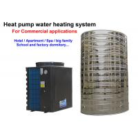 Quality Safety Commercial Heat Pump Water Heater System Galvanized Sheet Housing Material for sale
