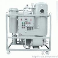Quality Vacuum Oil Dehydrator,Oil Dehydration Plant for sale