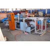 Buy PP film roll Aluminium Foil Packaging Machine ,  Kitchen Foil Roll shrink wrapping equipment at wholesale prices