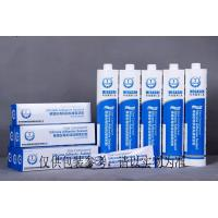 China conformal coating on sale