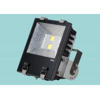 Buy cheap Ip66 120W Led Flood Lights Outdoor High Power For Gymnasium / Building from wholesalers