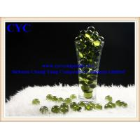 Buy cheap High Silica Glass Marbles Balls For Producing High Silica Glass Fiber from wholesalers