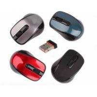 Buy 2.4ghz Bluetooth Wireless Mouse , cordless bluetooth notebook mouse at wholesale prices