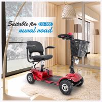 Alibaba 4 Wheel Electric Elderly Mobility Scooter for the Handicapped1.jpg