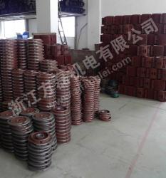 Zhejiang FangLei Electro&Machinery Co., Ltd