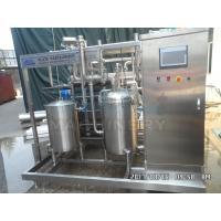 Quality Factory Prices Plate Heat Exchanger Milk Pasteurizer Machine Continuous Plate Milk Pasteurization Machine For Sale for sale