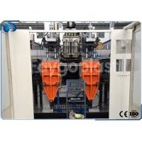 Buy cheap 5L Full automatic oil bottle extrusion blow molding machine from wholesalers