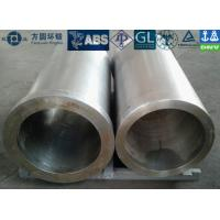 Quality JIS BS EN AISI ASTM DIN Hot Rolled Or Hot Forged Seamless Carbon Steel Tube for sale