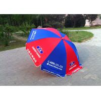 Quality Custom Design Outdoor Parasol Umbrella Single Layer For Commercial Advertising for sale