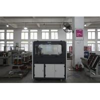Buy cheap Electrical Heating Water Cooling PVC Card Cutting Machine Productivity 10000 from wholesalers