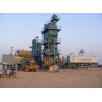 Buy Siemens PLC 310KW power QLB-Y1500 Mobile Asphalt Plant with RS232 serial port at wholesale prices
