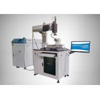 Quality Handheld Optical Fiber Laser Welding Machine for Carbon Steel , Stable Performance for sale