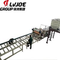 Advanced Technology Fully Automatic Lamination Machine With High Capacity