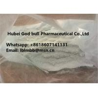 Quality Methenolone Enanthate Steroid Raw Powder Bulking Cycle CAS 303-42-4 for sale