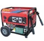 Quality Epy Model Gasoline Generator (KGY6500CX(E)) for sale