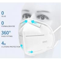 Quality Non-woven Fabric KN95 face mask  FFP2 disposable respirator anti dust face mask White 5 layers KN95 Face Mask for sale
