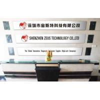 Shenzhen Xinrunda Hardware & Electronic Co., Ltd.