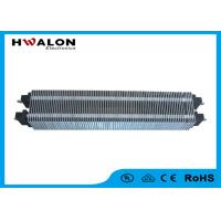 Buy cheap Efficient PTC Ceramic Air Heater For Shower Enclosure Heater / Kitchen Warmer Heater from wholesalers
