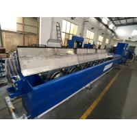 Buy cheap Large Aluminium Wire Drawing Equipment 450/13 DL Easy Maintenance With Quick from wholesalers