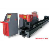 Quality HE Special Sheet Metal Laser Cutting Machine For Processing Metal Plate / Pipe for sale