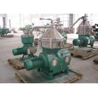 China High Speed Disc Bowl Centrifuge / Vegetable Oil Separator For Fats Refining on sale