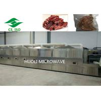 Quality Beef Meat Roasting Equipment Microwave Drying Machine Meat Grians Baking for sale