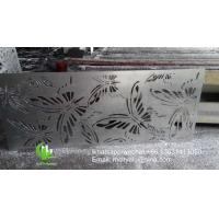 China 3mm Metal aluminum cladding wall panel with butterfly pattern on sale