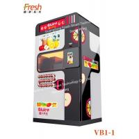 Quality patent protection pure Orange Fresh Orange Juice Squeezing Automatic Beverage Vending Machine with extrusion system for sale