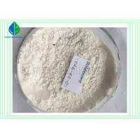 Quality Cutting Cycle Injectable Anabolic Steroids Boldenone Cypionate for Muscle Building , CAS 846-48-0 for sale