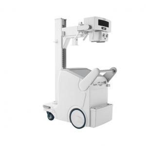 China Medical Digital X Ray Machine on sale