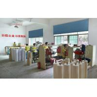 Dongguan Haixiang Adhesive Products Co., Ltd