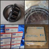Quality High Precision Single Row Tapered Roller Bearings 15123 / 15234 for sale