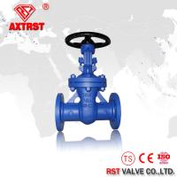 Quality DIN Standard F4 / F5 / F7 Cast Steel Flanged Gate Valve PN10 / 16 / 40 / 64 Handwheel for sale