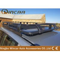 Quality Fully Enclosed Car Roof Luggage Rack Cage Deluxe Alloy With Brackets for sale